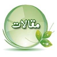 افات محصولات گلخانه ای